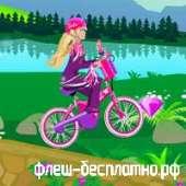 Стильная поездка на Барби байке