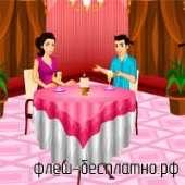 Подготовка ко дню влюбленных