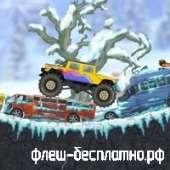 Джип-монстр: Зима