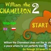 Хамелеон Вильям 2