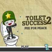 Пробежка в туалет 2: Победная струя