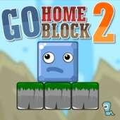 Блок 2: Возвращение домой